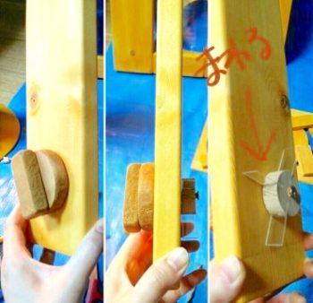 ままごとレンジのカチカチと音が鳴るつまみスイッチの仕組みを紹介