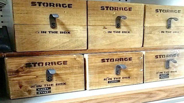 100均で作った収納ボックス