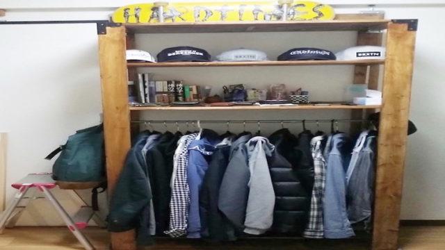 DIYした衣類収納の棚