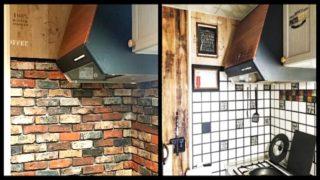 壁紙とリメイクシートでDIYしたキッチン