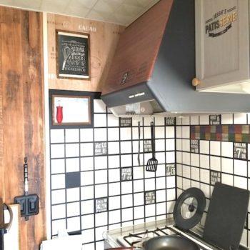 賃貸のキッチンを黒目地タイルのブルックリンスタイルにリメイクした後