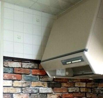 リメイクする前のキッチンの換気扇