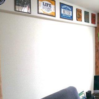 壁紙DIYをする前のリビングの壁一面
