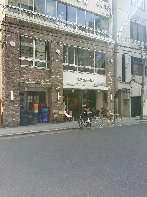 大阪天満橋雑貨屋巡りで行ったDULTONのお店