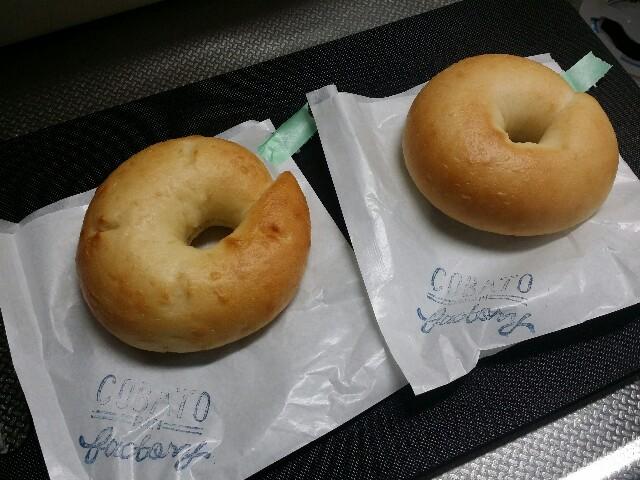 大阪天満橋のコバトパン工場で買ったベーグル