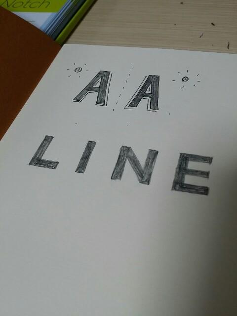 手書き文字レタリングの影のつけたか