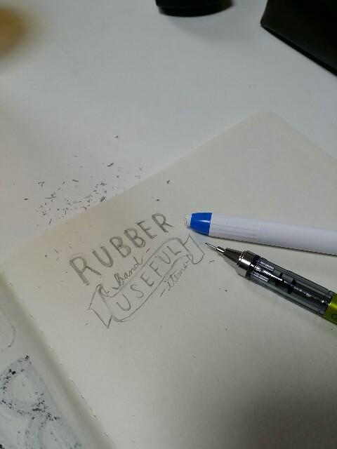レタリング手書き文字
