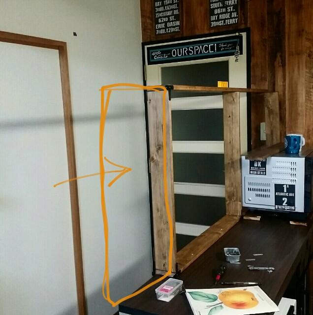 キッチン収納棚の作り方