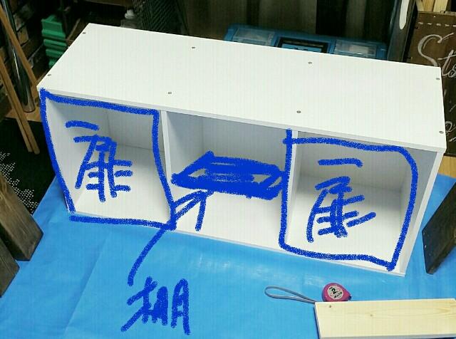 カラーボックスで作るままごとキッチンのリメイク方法