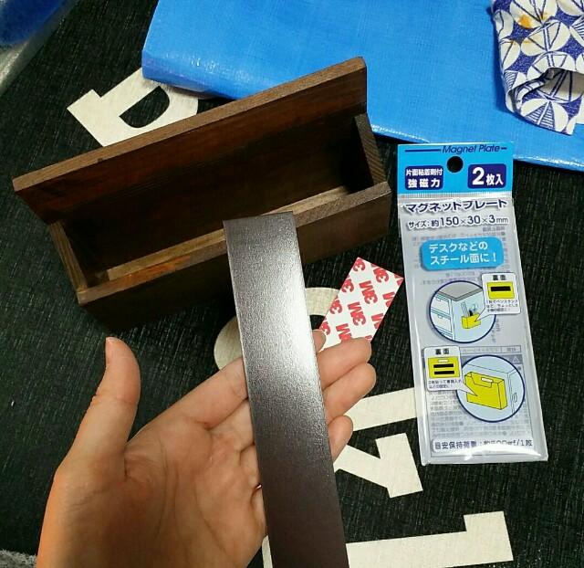 セリアのレターボックスとマグネットテープ