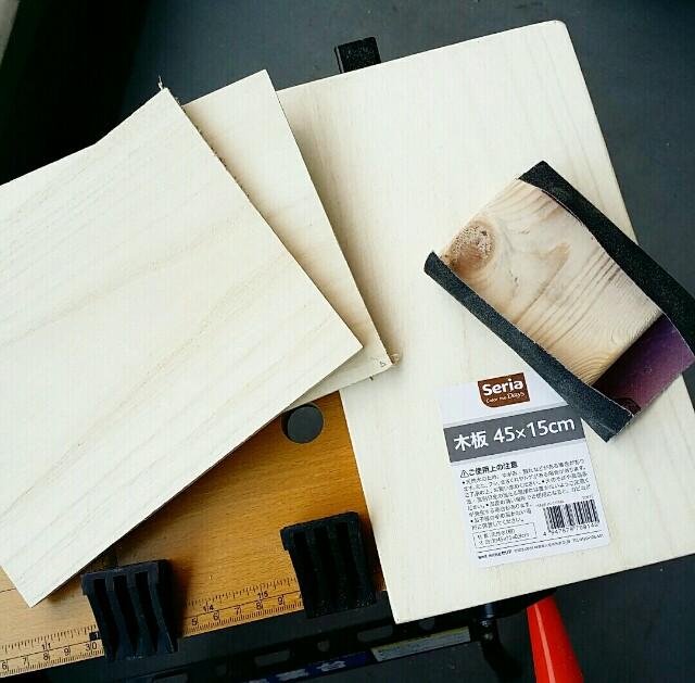 100均DIYで使うセリアの木の板
