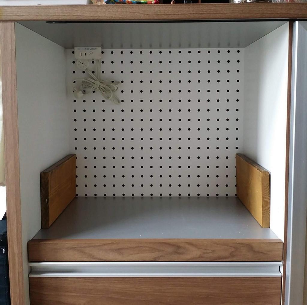 収納棚を作る方法