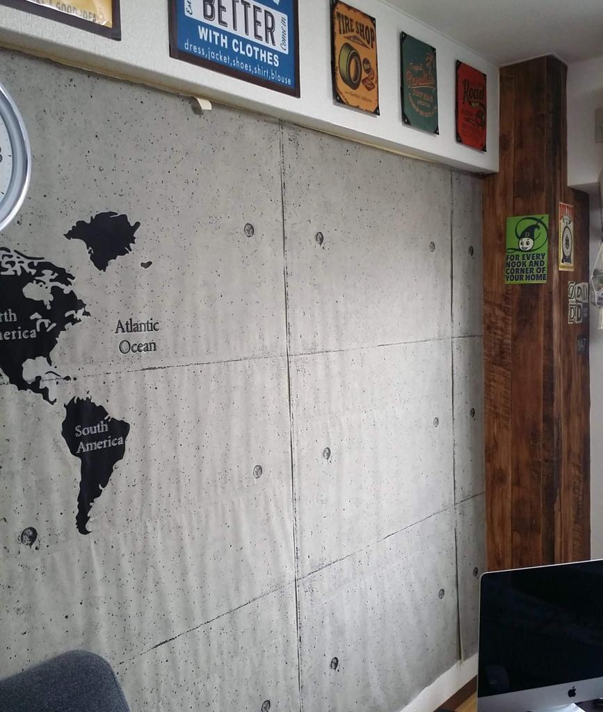 壁紙屋本舗のコンクリートの壁紙