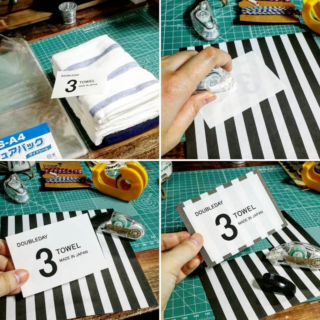 セリアの折り紙で自作のタグを100均DIY