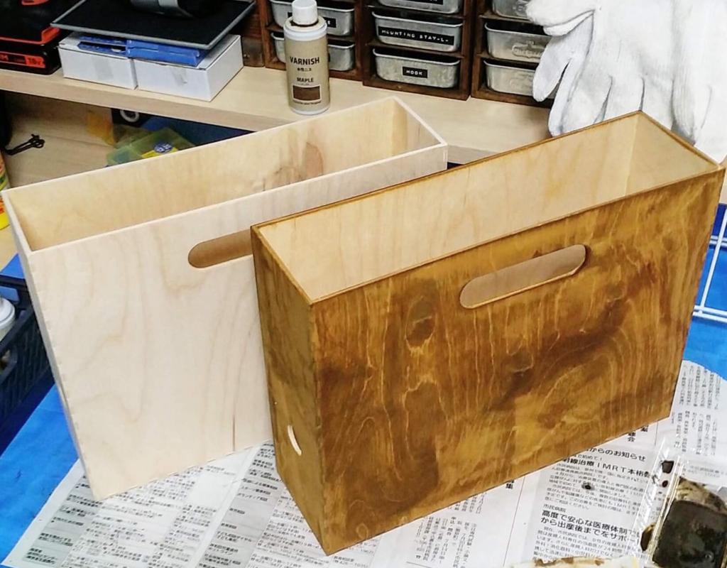 IKEAの木製ファイルボックスを100均セリアのニスで塗装