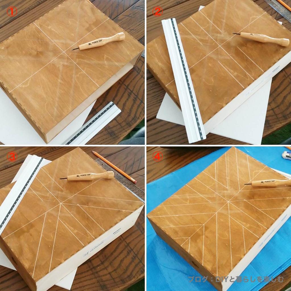 IKEAの木製ファイルボックスにヘリンボーン柄を彫る