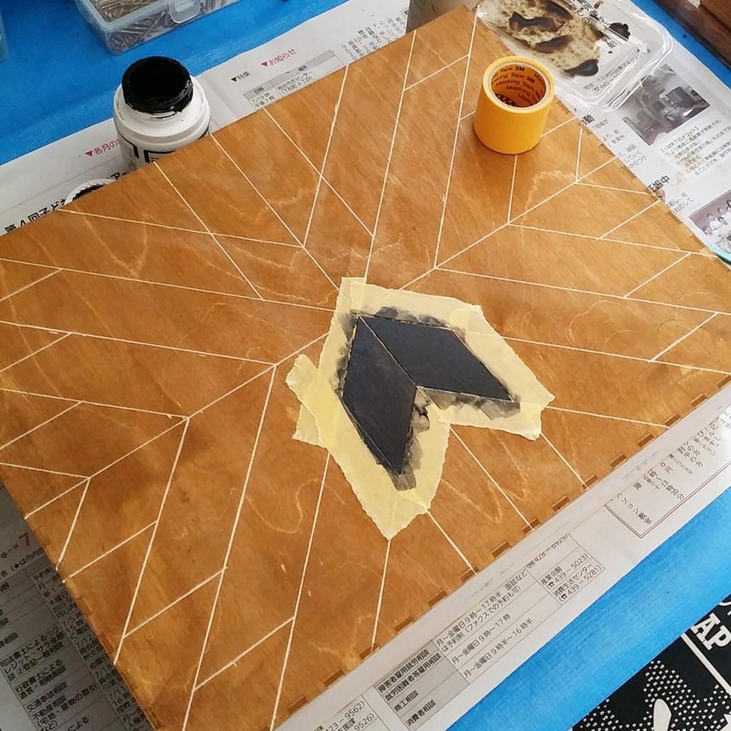 マスキングテープでk図形ペイントを綺麗にする方法