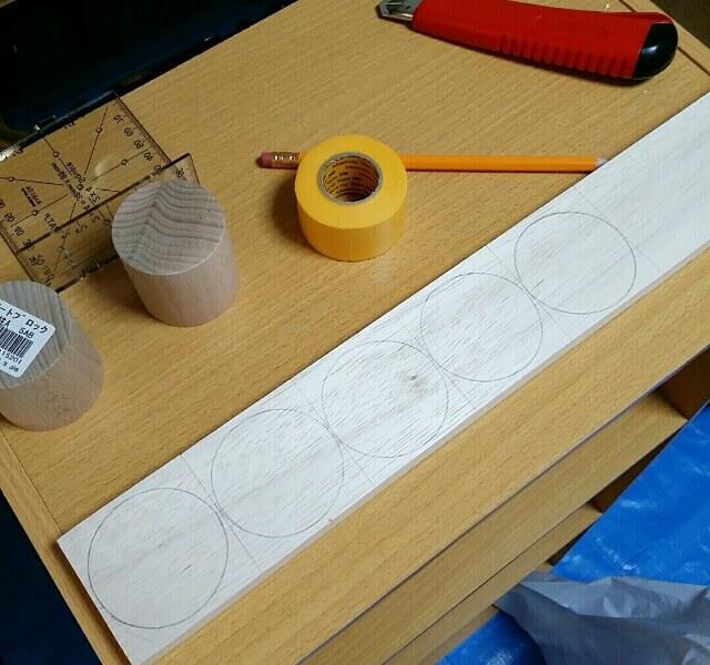 ファルカタから丸型の木材を切り取る
