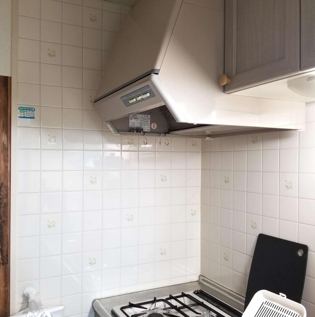 賃貸の備付キッチン