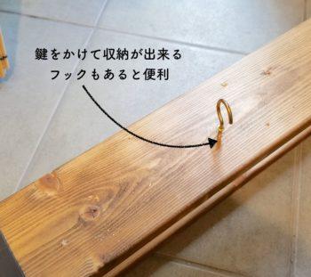壁付け収納棚にネジ付きフックを付ける