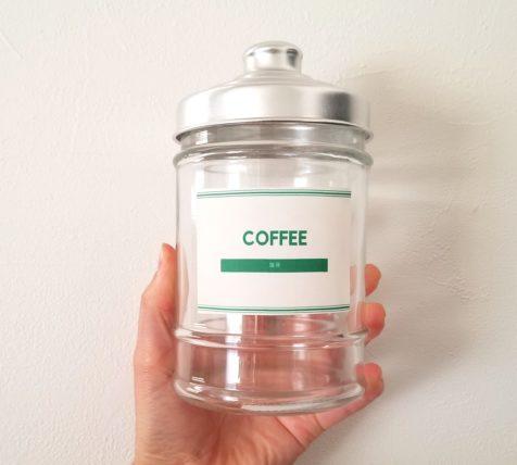 手作りのコーヒーラベル