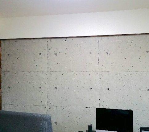 コンクリートの壁紙を貼った壁