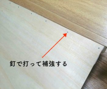 リメイクシートで作るカフェトレイの補強方法