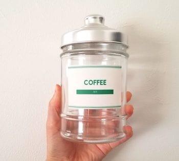 手作りのコーヒーのラベルシール