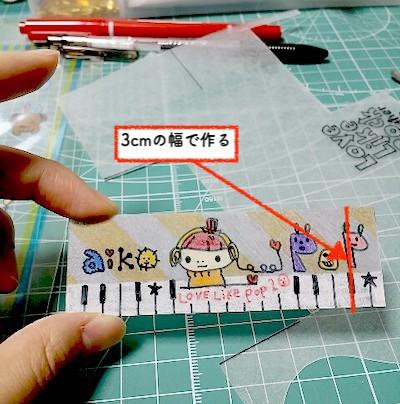 3cm幅で作る指輪の型紙