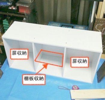 カラーボックスの左右に扉を付けて真ん中に棚を付ける
