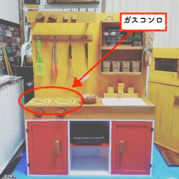 カラーボックスで作るままごとキッチンの手作りのコンロ
