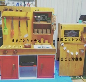 カラーボックスで作るままごとキッチンとままごとレンジとままごと冷蔵庫の完成品
