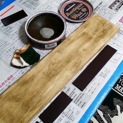 100均の木の板をアンティークワックスで塗装する