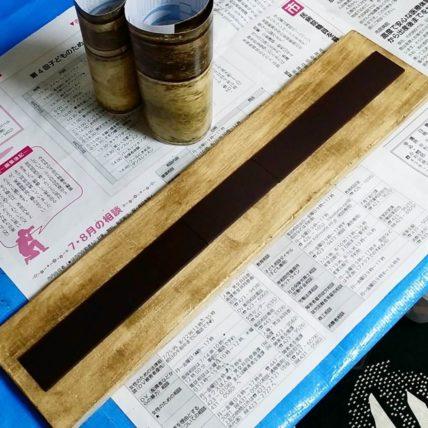 100均のマグネットシートを木材に3枚並べる