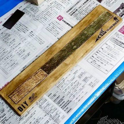 マグネット収納の板をステンシルシートでリメイクする