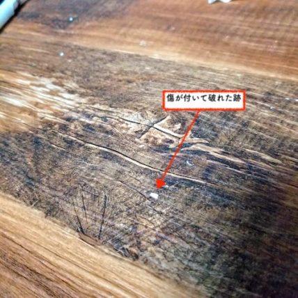テーブル壁紙を貼ってリメイクして破れた跡