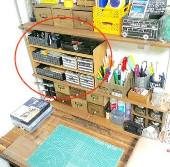 100均DIYで作った収納棚でボックスやトレーを整理する