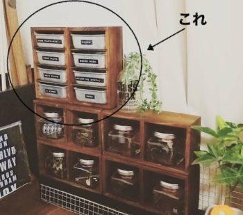 100均DIYで作ったアルミトレーの収納棚