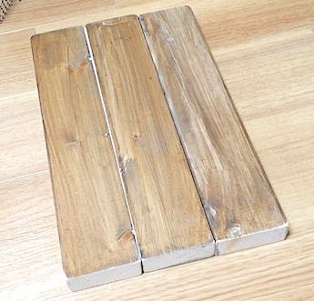 踏み台の台の部分の木材3本