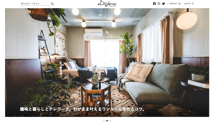 DIYer(s)トップページ